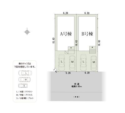 【区画図】磐田市国府台 2期 新築一戸建て A号棟 HP