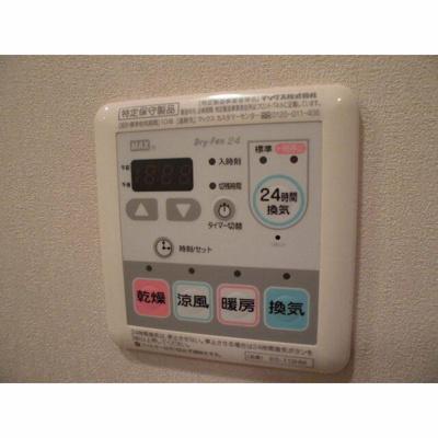 【設備】アイシンフォニー三ノ輪