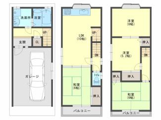 土地面積:39.70㎡ 建物面積:93.16㎡ 4LDK