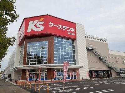 ケーズデンキ富山本店まで270m