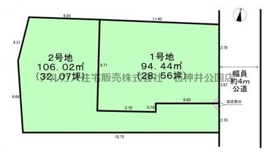 【区画図】練馬区桜台4丁目 条件付土地 西武池袋線 練馬