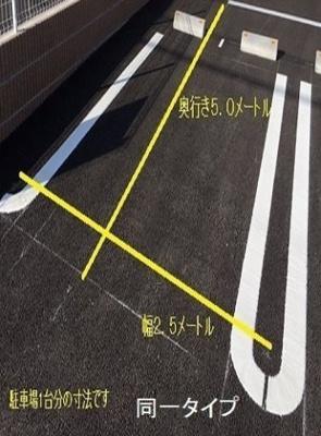 【その他】ヴィラノールK