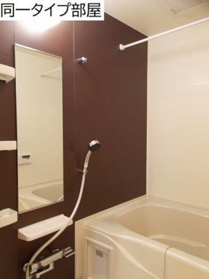【浴室】ヴィラノールK