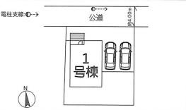 【区画図】クレイドルガーデン土浦市中荒川沖町第2