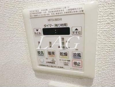 浴室乾燥機パネルです。