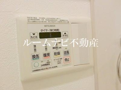 【浴室】アイル日暮里弐番館