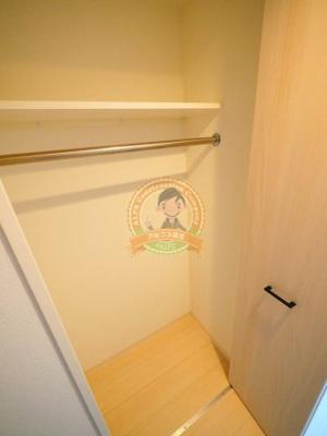 【収納】SYFORME YOKOHAMA-SAKURAGICHO