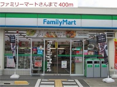 ファミリーマート播磨北本荘まで400m