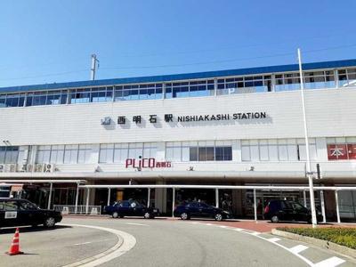 JR西明石駅まで700m