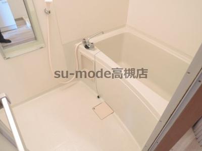 【浴室】メゾン芥川