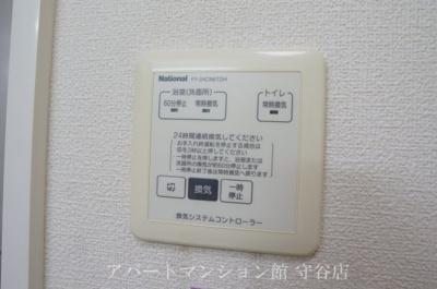 【玄関】ハイツYOSHIHARU
