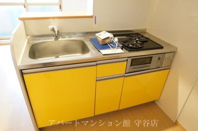 【キッチン】ハイツYOSHIHARU