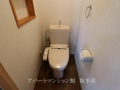 【トイレ】HITコートG