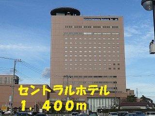 鹿島セントラルホテルまで1400m