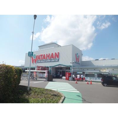 スーパー「綿半スーパーセンター長池店まで851m」