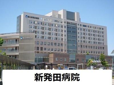 県立新発田病院まで1400m