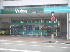 V・drug中津川駅前店まで556m