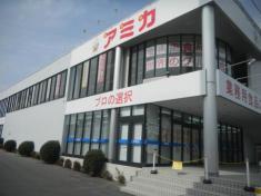 アミカ中津川店まで632m