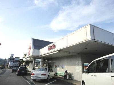 スマイル四ツ目川店まで533m