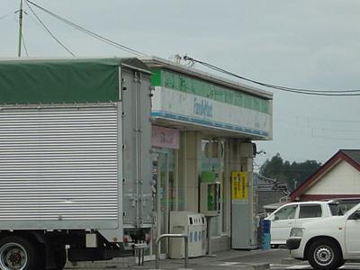ファミリーマート中津川茄子川店まで679m
