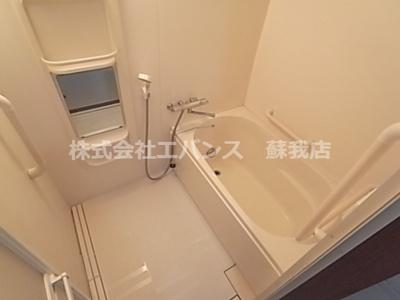 【浴室】ヒロ末広