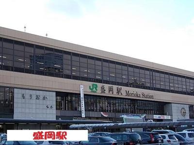 盛岡駅まで210m