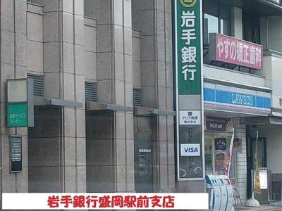 岩手銀行盛岡駅前支店まで160m