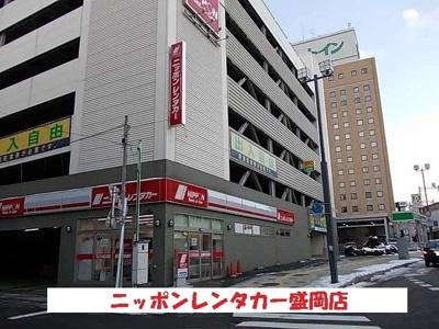 ニッポンレンタカー盛岡店まで400m