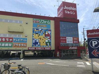 ジョーシン和歌山店(620m)