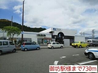 【その他】ハピネス・ブルック Ⅰ
