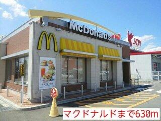 マクドナルドまで630m
