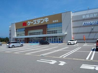 ケーズデンキ 魚津店まで900m