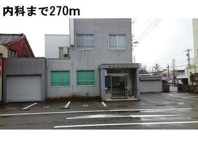 土田内科医院まで270m