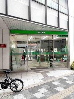 りそな銀行板橋支店まで145m