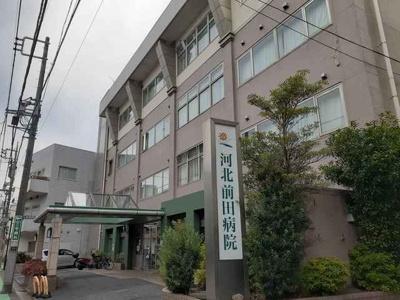 河北前田病院まで276m