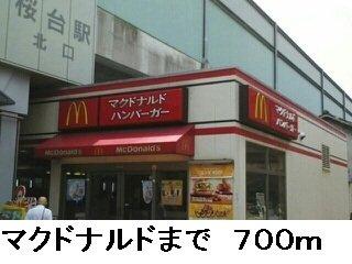 マクドナルドまで700m