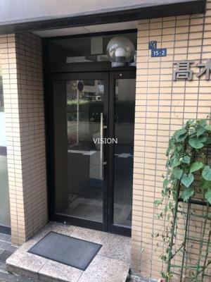 【エントランス】髙木ビル