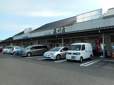 道の駅 藤川宿まで4400m