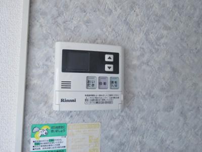 【設備】ボナール喜水