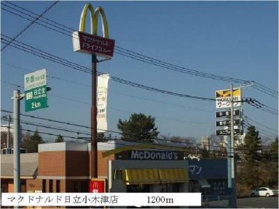 マクドナルド日立小木津店まで1200m