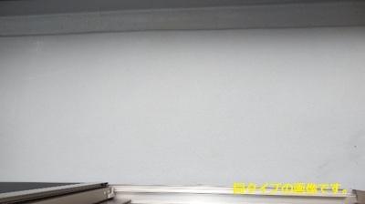 【バルコニー】SidePark NOAH