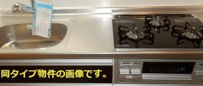 【キッチン】SidePark NOAH