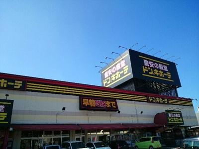 ドン・キホーテ高崎店まで650m