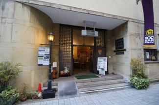 【エントランス】神戸旧居留地 高砂ビル