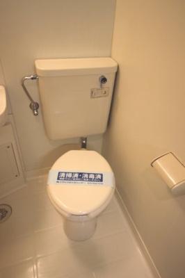 【トイレ】コスモフォーラム三鷹