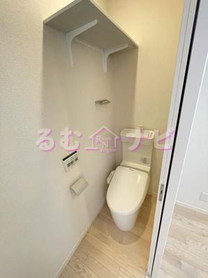 【トイレ】クリエイト名桜