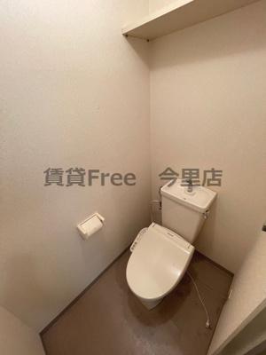 【トイレ】TSマンション 仲介手数料無料
