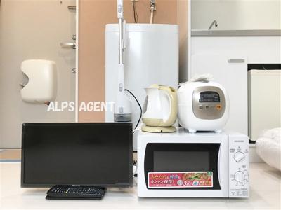 電子レンジ、洗濯機、テレビ、炊飯器、掃除機、ケトル、照明。