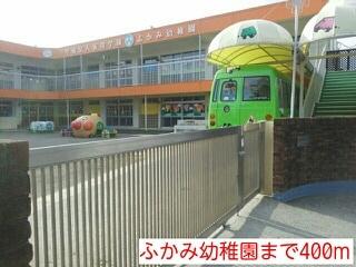【周辺】大和ステーションヒルズ深見A館
