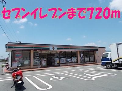 セブンイレブン玉名寺田店まで720m